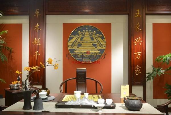 卓木王新经典系列-茶空间