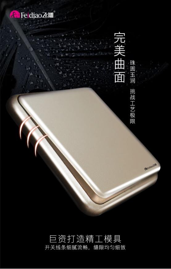 卓越典雅,颜值至美,飞雕雅悦系列全新上市86.JPG