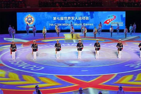 第七届世界军人运动会在武汉体育中心体育馆圆满落下帷幕.jpg