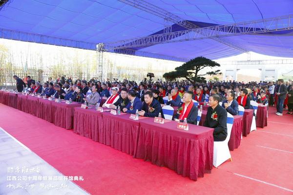 在家鄉鄱陽建立魯班木藝展覽館,表達了李愛金董事長的一片赤子之心 (2).png