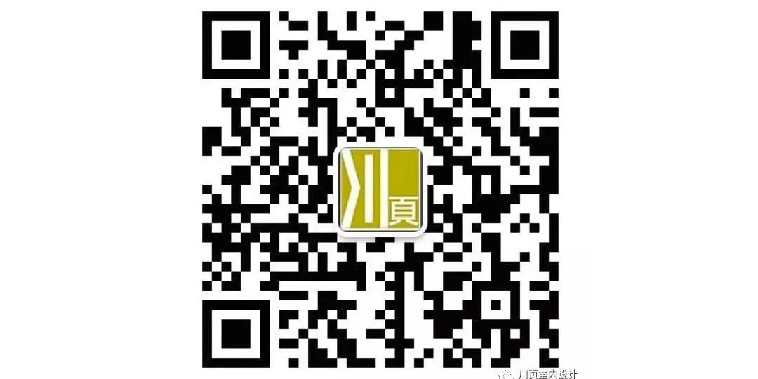 1川页空间设计服务号.JPG