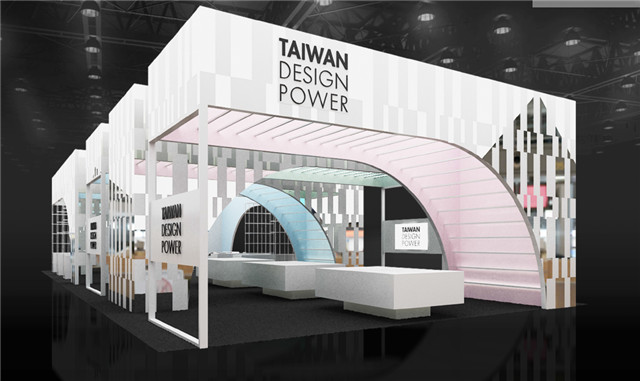 Taiwan Design Power 台湾设计馆展场设计.jpg