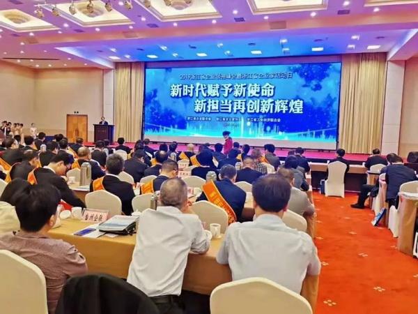 中信红木5款产品登上2019年浙江省优秀工业产品名单