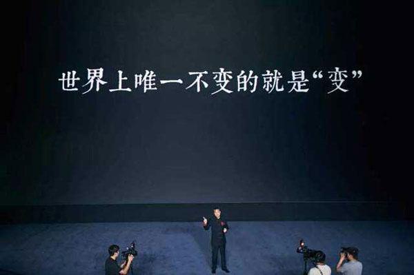 """马云称,""""新浙商精神""""就是引领变革,拥抱变革,适应变革,成为变革中的变革者"""