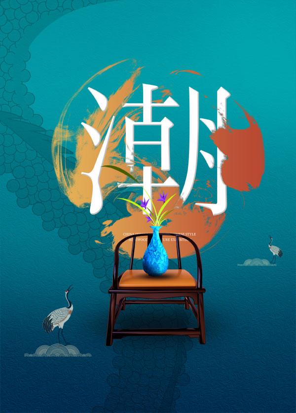 """""""新国潮""""风口下,红木家具作为中式风格代表,大有市场"""