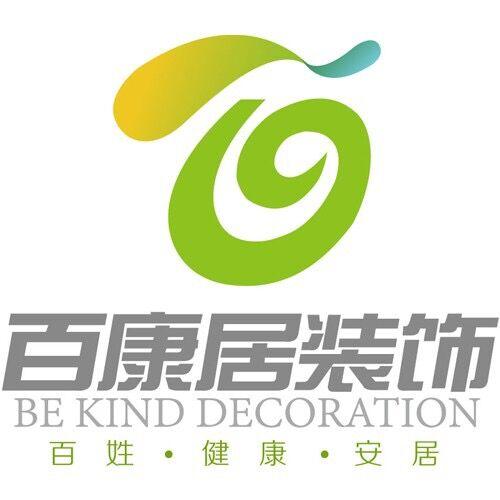 百康居logo.jpg