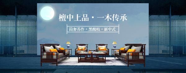 简奢新中式品牌檀一已推出《致上》、《境徊》等系列产品,致力于给国人不一样的品质生活方式
