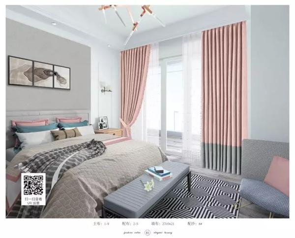 背景墙 房间 家居 起居室 设计 卧室 卧室装修 现代 装修 600_483