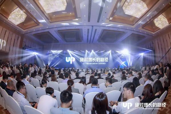 由腾讯广告、腾讯家居、贝壳联合优居主办的2019第四届中国家居产业创新峰会隆重举行.jpg
