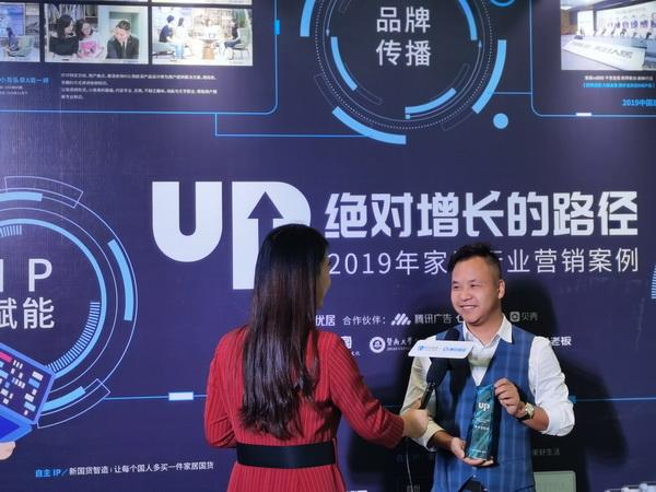 4、卓木王副董事长杜宪宪(右)接受腾讯家居采访.jpg