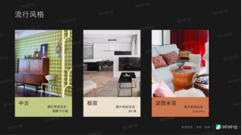 2019好好住中國家庭居住報告 稿件2640.png