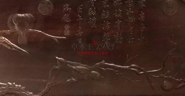 ▲  卓木王苏式罗汉床-《寒雀图 》雕刻细节