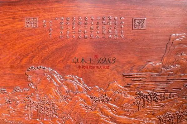 ▲  卓木王锦绣中华沙发-《千里江山图》雕刻细节 (材质:红酸枝)