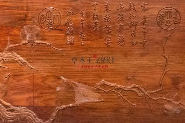 ▲  卓木王苏式书桌-《寒雀图 》雕刻细节