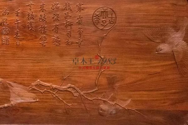 ▲  卓木王苏式书桌-《寒雀图》雕刻细节