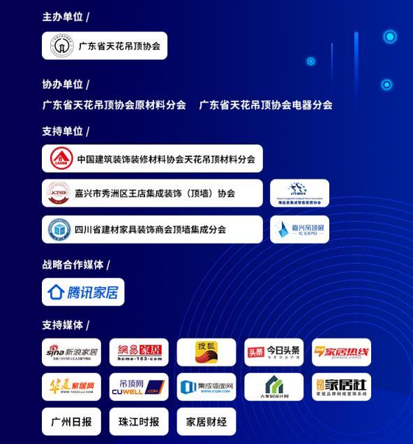 19组织机构.jpg