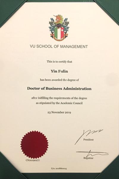 图3尹付林维多利亚国际商学院国际商务博士学位证书.jpg