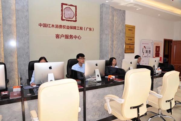 """图6 居典红木启动的""""中国红木消费者权益保障工程"""",保障消费者权益,助推红木产业转型升级.jpg"""