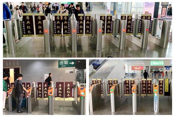 """中山站、茂名站、湛江、阳江等20多个珠三角站点,均能看到居典红木的身影,品牌形象""""深入人心"""".jpg"""