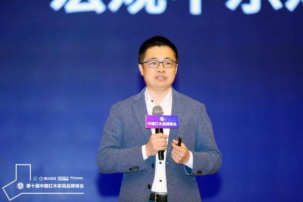 優居新媒體總編輯、騰訊家居主編、優居研究院院長張永志