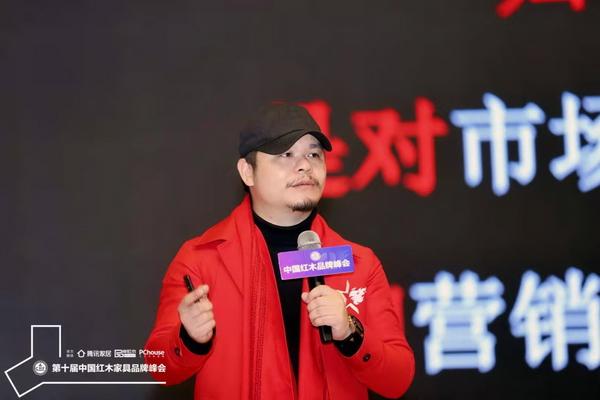 叶茂中冲突商学院导师、杨六营销策划创始人杨六解读《红木市场机会及品牌突围之道》