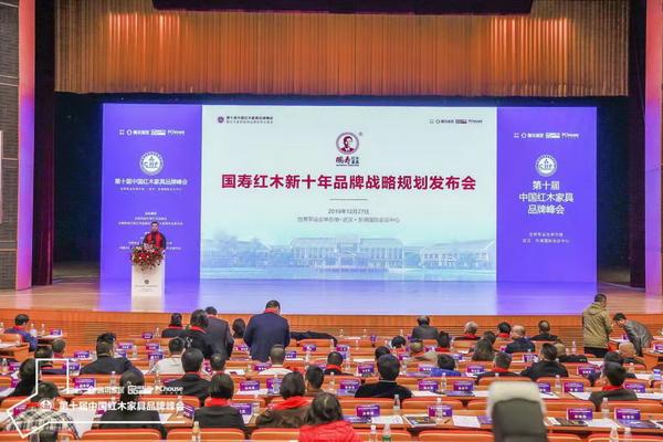 国寿红木副董事长陈淦凡带来《国寿红木新十年品牌战略规划发布会》