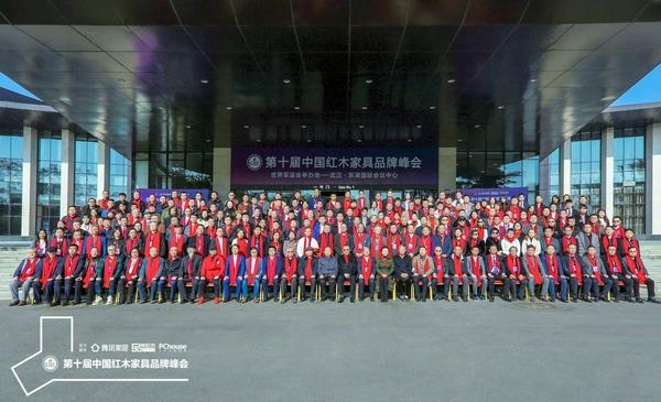 第十届中国彩神app官方网站品牌峰会在世界军运会举办地—武汉隆重举行