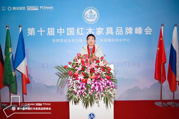 新明红木总经理张群乐受邀出席第十届中国彩神app官方网站品牌峰会
