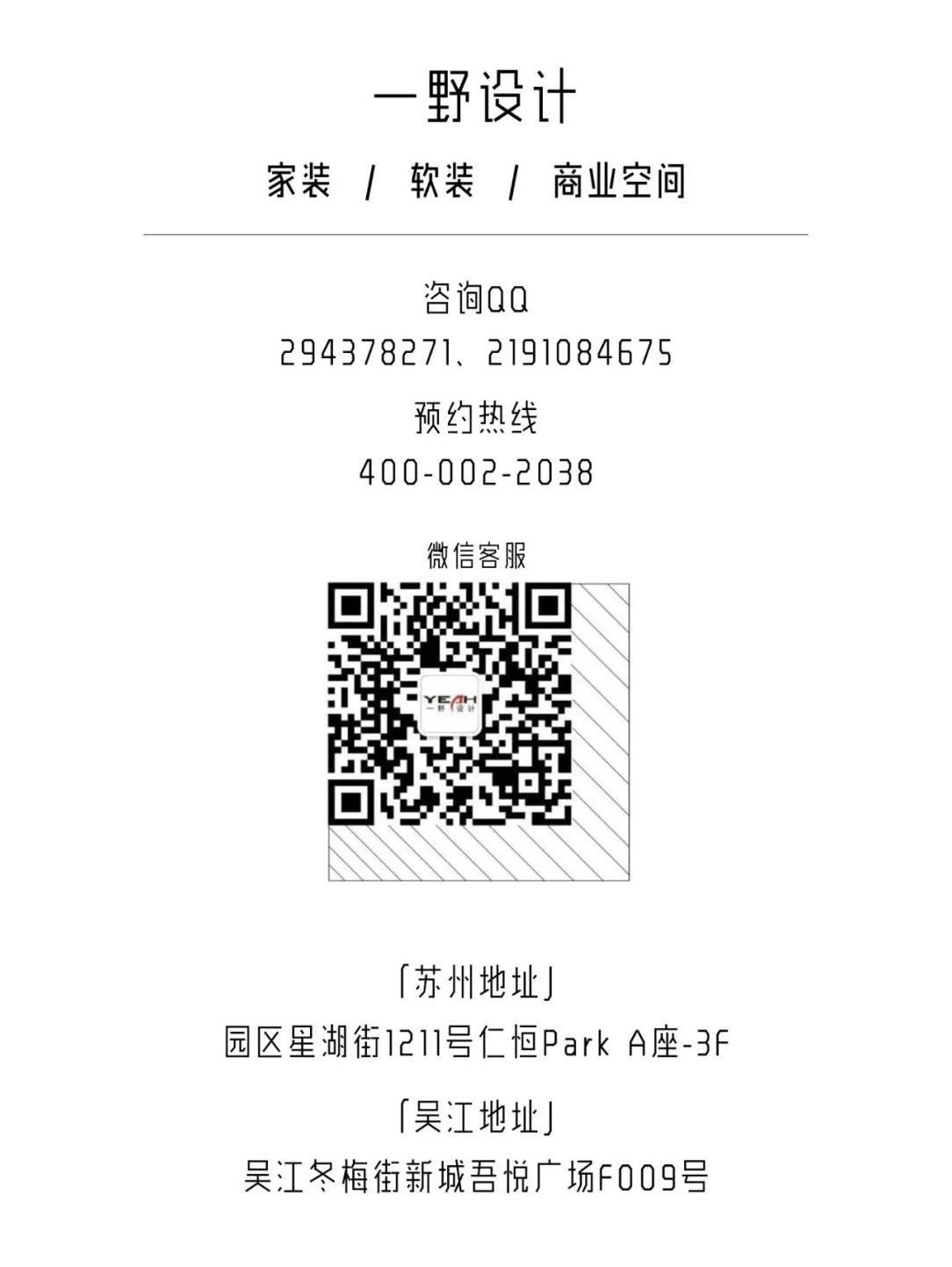 微信图片_20191231142854.png