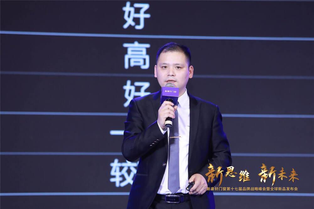 新豪轩木门分公司经理周亮先生揭晓精工木门新品.jpg