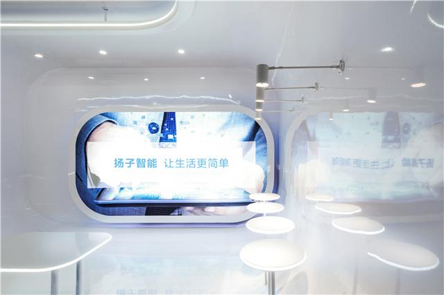 圓形展臺及燈光,Circular booth and lighting.jpg
