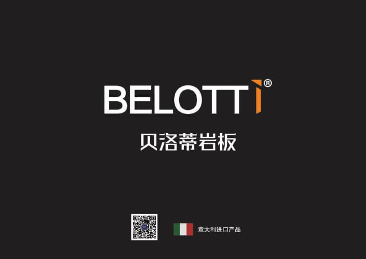 意大利进口贝洛蒂岩板0.jpg