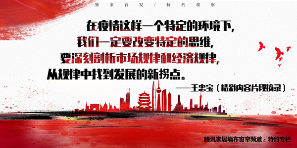 Nipic_765038_20200207173829750037.jpg