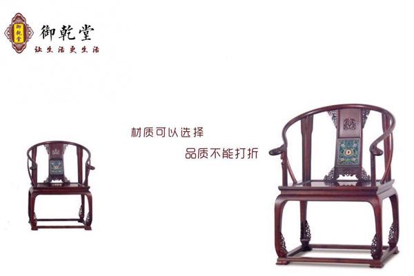 小叶紫檀高端定制品牌-御乾堂·紫檀世家.jpg