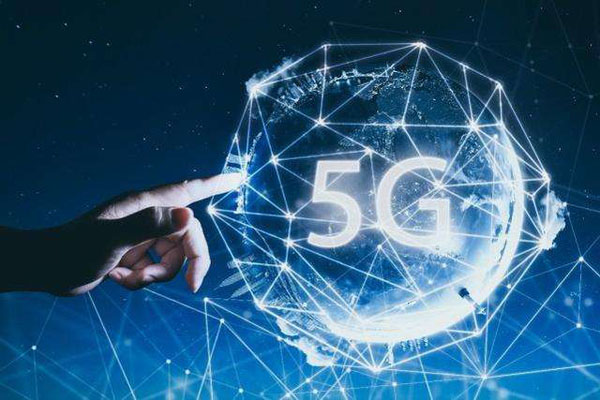 疫情加速5G商用进程