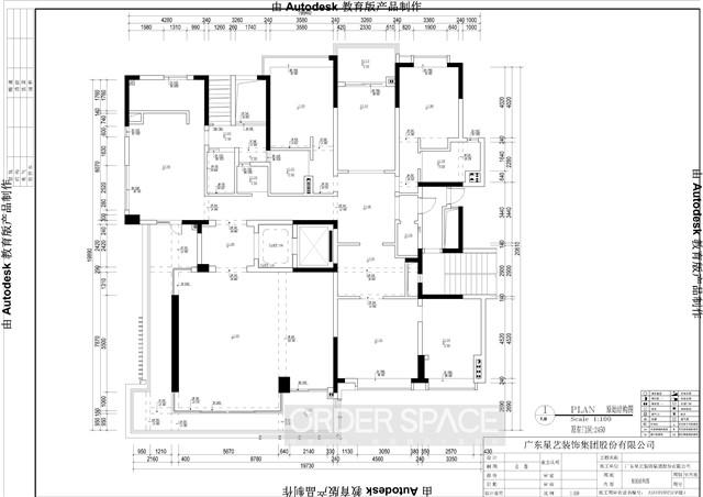 1原建平面图.jpg