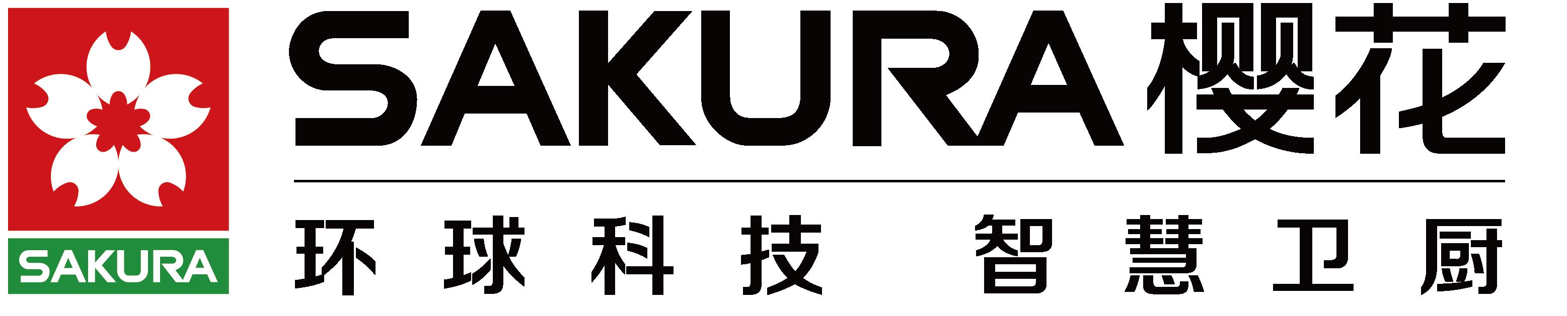 樱花logo.png