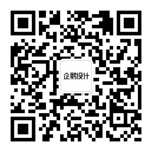 微信图片_20200323151732_副本.png