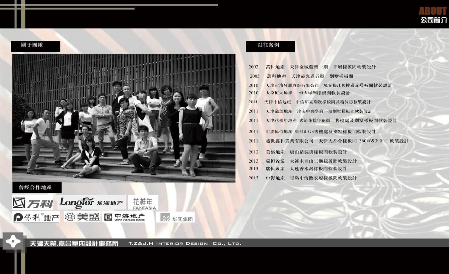 崔涛原创设计专家-3.jpg