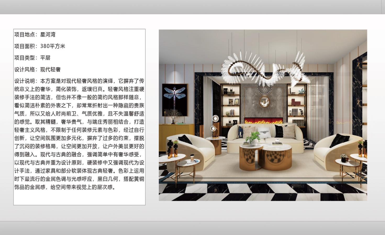 崔涛原创设计专家-5.jpg