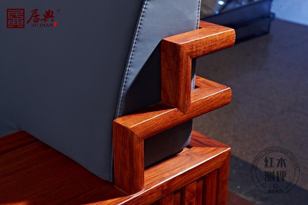 居典红木《悦几千禧沙发》靠背阶梯式设计
