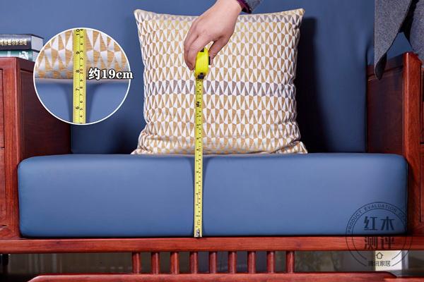 居典红木《悦几千禧沙发》约19cm厚坐垫