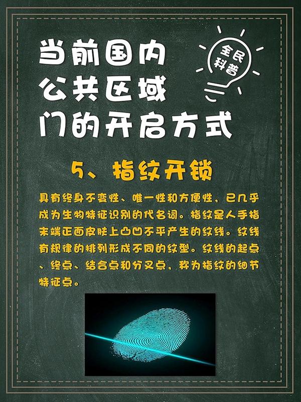 微信图片_20200419091332.jpg