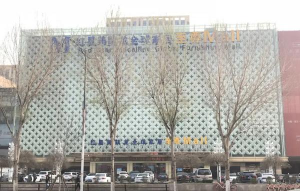 中信红木前言、居境专卖店正式入驻沈阳红星美凯龙.jpg
