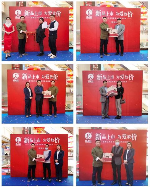 国寿红木客户积极参与新品发布活动.jpg