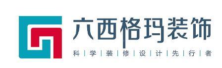 六西格玛装饰logom.jpg