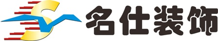 名仕装饰LOGO.jpg