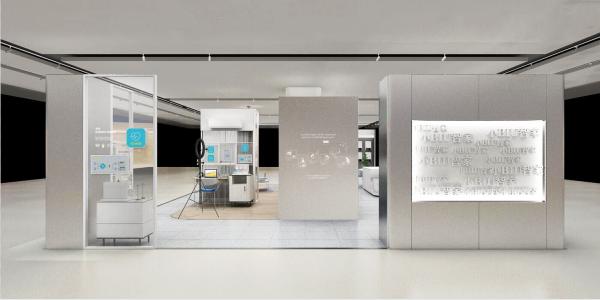 打卡新地标!小Biu智家南京新街口店开业在即,智慧体验再掀新潮流