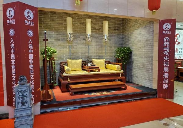 国寿红木运城专卖店 (3).jpg