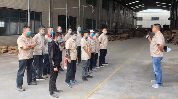 中信红木厂区生产例会2.jpg